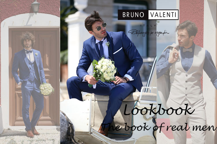Bruno Valenti catalogue